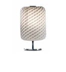 Arabesque Design Swirl Style Glass Table Lamp